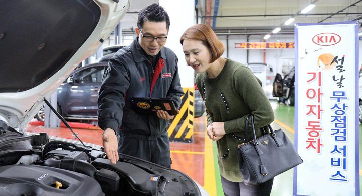 현대자동차 전국 서비스 거점 방문 고객 대상 무상 점검 서비스