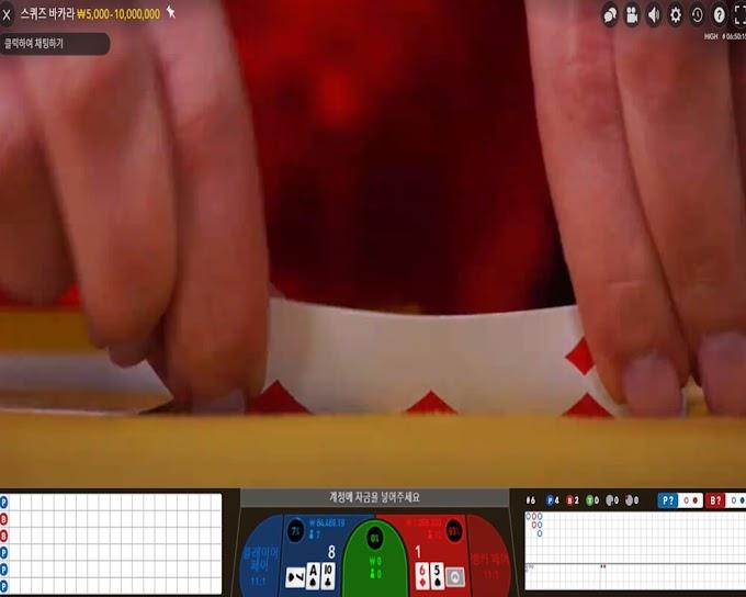 온라인 도박꾼