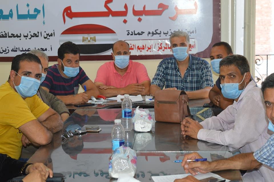 أمانة إعلام مستقبل وطن كوم حماده تبدأ الاستعداد لانتخابات الشيوخ
