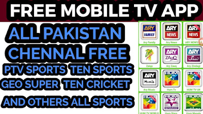 Niazi tv app free download (Latest) Niazi TV Version 10.1 Download Apk