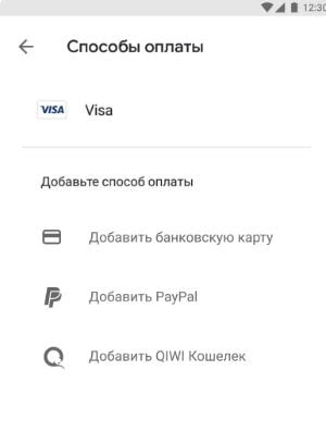 طريقة ربط محفظة كيوي بحساب جوجل بلاي ستور 2021