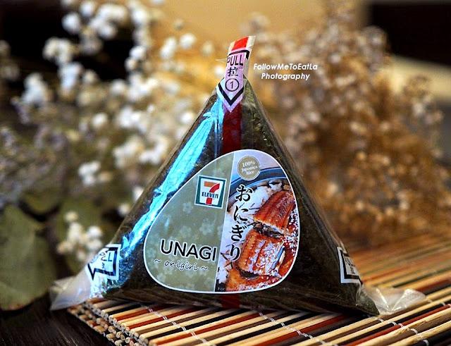 Unagi Onigiri (RM5.50)