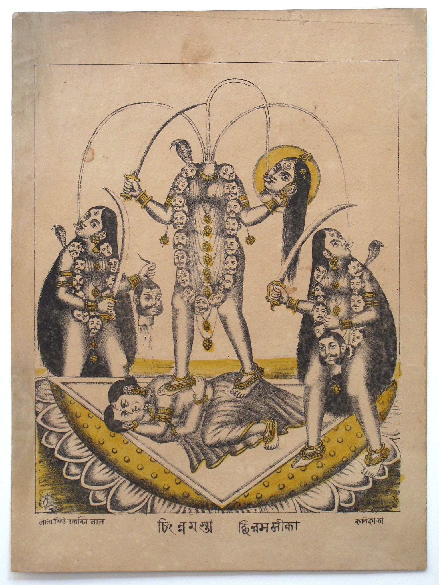 Goddess Chhinnamasta, One of the Mahavidya - Vintage Print c1870-80's