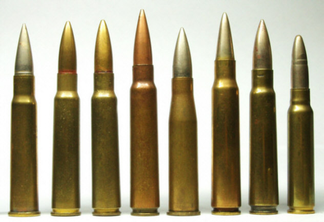 HISTORIC MACHINE GUN CARTRIDGES