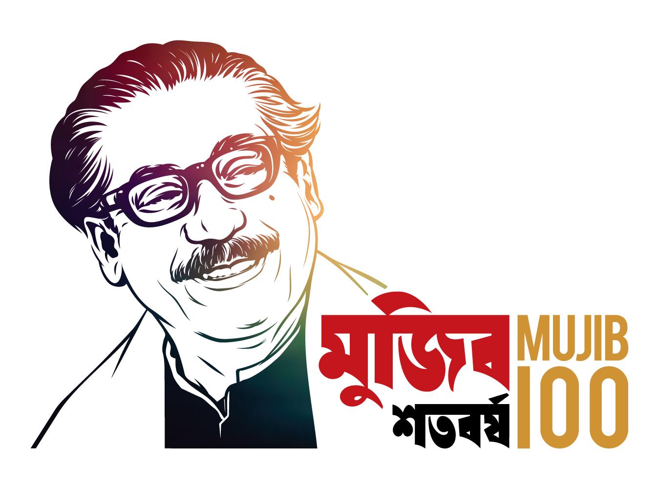 Mujib borsho Logo jpg
