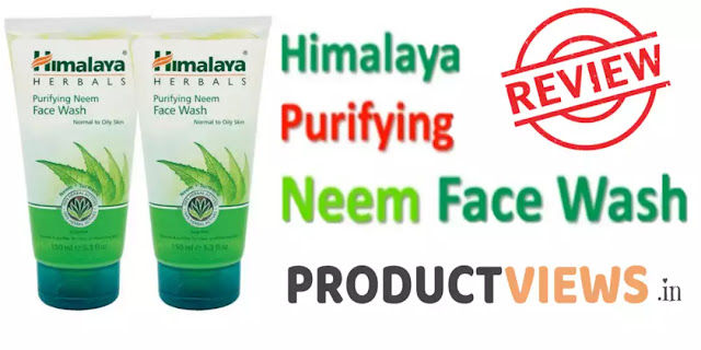 Himalaya Herbals Purifying Neem Face Wash Review In Hindi