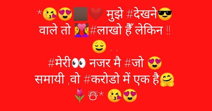 भोकाल मचा देने वाली एटीट्यूड शायरी और स्टेटस  - 200 Attitude shayari and status in hindi 2020