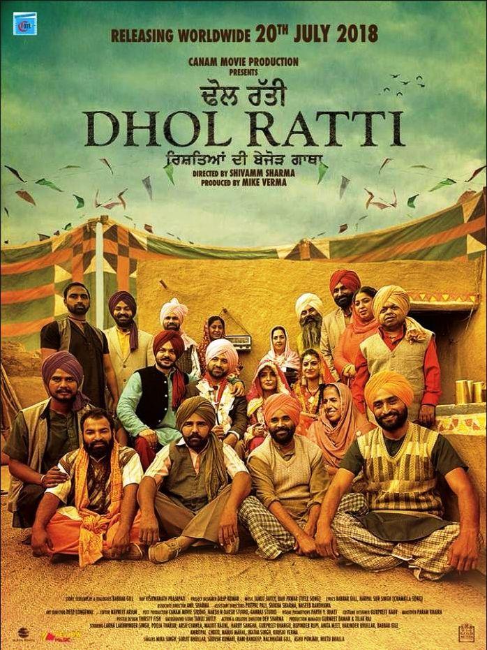 Dhol Ratti 2018 Punjabi 720p HDRip 985MB Download