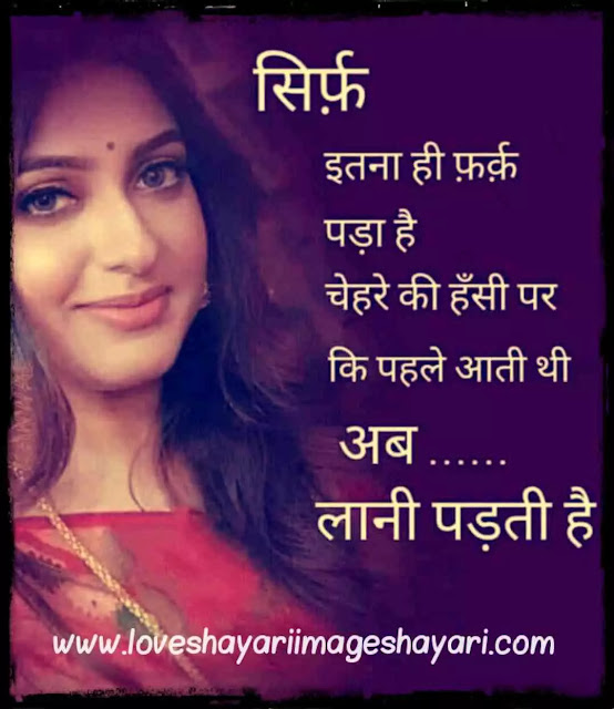 Hot romantic shayari in hindi