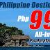 P999 All In Fare SEAT SALE Philippine Destinations Flight Book Now 2018