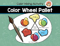 Color Wheel Pallet, Color Mixing Activity, by Expressive Monkey.