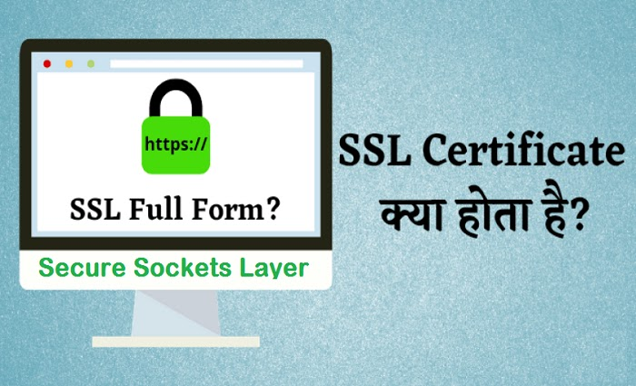 What-is-SSL-certificate-and-why-is-it-so-important?