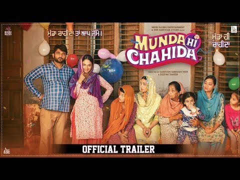 full cast and crew of Punjabi Film Munda Hi Chahida 2019 wiki, movie story, release date, movie Actress name poster, trailer, Photos, Wallapper