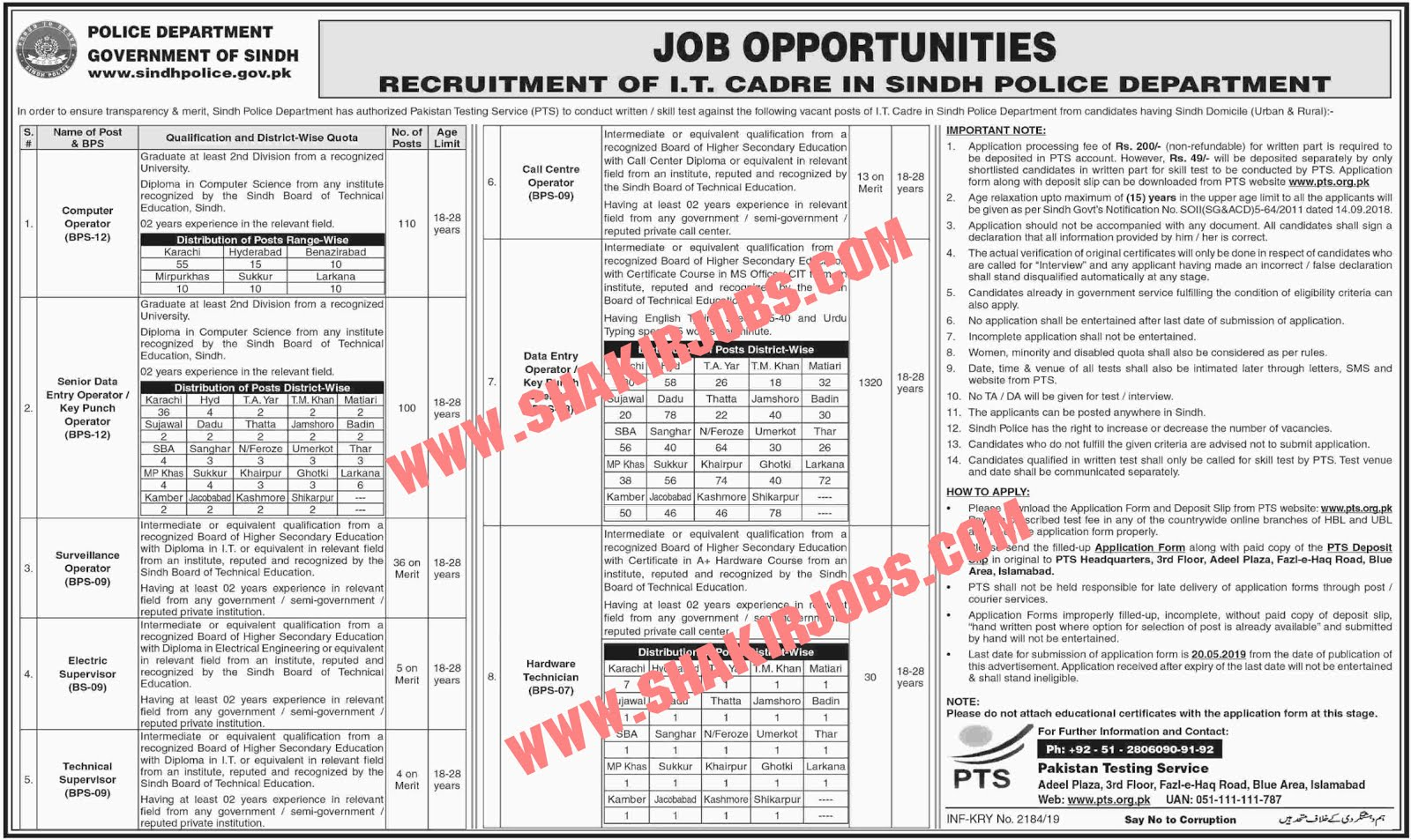 sindh police jobs,sindh police jobs 2019,sindh police,police jobs 2019,jobs in sindh police,police,sindh police jobs 2019 pts,police jobs,jobs,sindh police department,sindh police pts jobs,sindh police it jobs,sindh police today jobs,sindh police it cadre jobs 2019,sindhi police jobs,sindh police jobs 2019 karachi,sindh jobs,sindh government police jobs 2019,punjab police jobs 2019