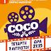 Δεύτερη ταινία στο Φεστιβάλ θερινού σινεμά στο Λαδοχώρι