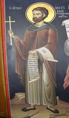 Άγιος Ιουστίνος ο Φιλόσοφος και Μάρτυς: Βίος, άπαντα τα έργα του και η θεωρία του σπερματικού λόγου στη θεολογία (1 Ιουνίου)
