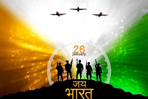 a speech on republic day of india
