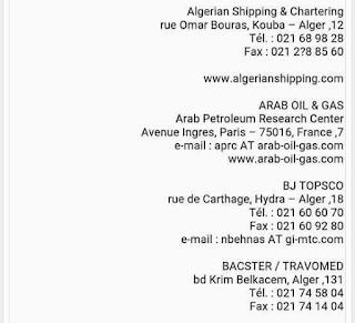 الشركات النشطة مجال النفط بالجنوب tawdif-eshamel1+%284