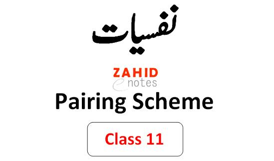 1st year psychology pairing scheme 2021 pdf