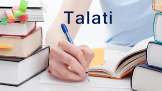 How to crack the TALATI exam??...confuse??,Which book is the best book for Talati exam preparation?,Talati Material 2019,Talati Syallbus 2019,Revenue Talati Exam Details,