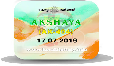 KeralaLottery.info, akshaya today result: 17-07-2019 Akshaya lottery ak-404, kerala lottery result 17-07-2019, akshaya lottery results, kerala lottery result today akshaya, akshaya lottery result, kerala lottery result akshaya today, kerala lottery akshaya today result, akshaya kerala lottery result, akshaya lottery ak.404 results 17-07-2019, akshaya lottery ak 404, live akshaya lottery ak-404, akshaya lottery, kerala lottery today result akshaya, akshaya lottery (ak-404) 17/07/2019, today akshaya lottery result, akshaya lottery today result, akshaya lottery results today, today kerala lottery result akshaya, kerala lottery results today akshaya 17 07 19, akshaya lottery today, today lottery result akshaya 17-07-19, akshaya lottery result today 17.07.2019, kerala lottery result live, kerala lottery bumper result, kerala lottery result yesterday, kerala lottery result today, kerala online lottery results, kerala lottery draw, kerala lottery results, kerala state lottery today, kerala lottare, kerala lottery result, lottery today, kerala lottery today draw result, kerala lottery online purchase, kerala lottery, kl result,  yesterday lottery results, lotteries results, keralalotteries, kerala lottery, keralalotteryresult, kerala lottery result, kerala lottery result live, kerala lottery today, kerala lottery result today, kerala lottery results today, today kerala lottery result, kerala lottery ticket pictures, kerala samsthana bhagyakuri
