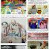 2020 பட்ஜெட்டும் இணையத்தில் வலம் வரும்  நகைச்சுவை Memesக்களும்