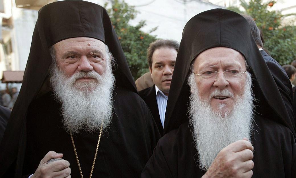 Επίσκεψη με… αγκάθια – Το παρασκήνιο της διαφωνίας Βαρθολομαίου- Ιερωνύμου για την εκλογή μητροπολίτη Ιωαννίνων