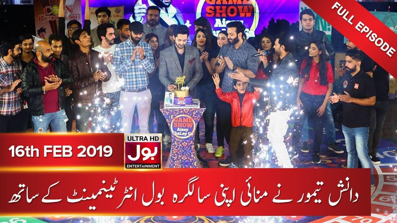 Bol Game Show Helpline Number   Bol Game Show Contact Number