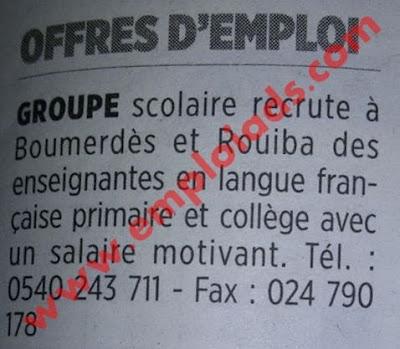 اعلان مدرسة خاصة توظف اساتذة لغة فرنسية بومرداس والرويبة أوت 2017