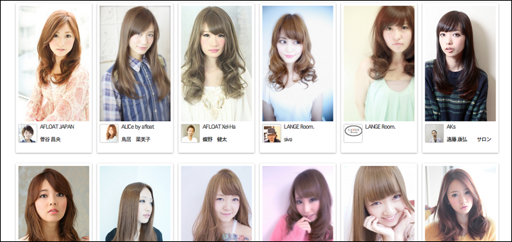 Hair Style Japan: Teru-Teru-Miii~~ (。・ω・。): Haircut @ Art Noise
