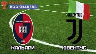 Кальяри – Ювентус смотреть онлайн бесплатно 2 апреля 2019 прямая трансляция в 22:00 МСК.