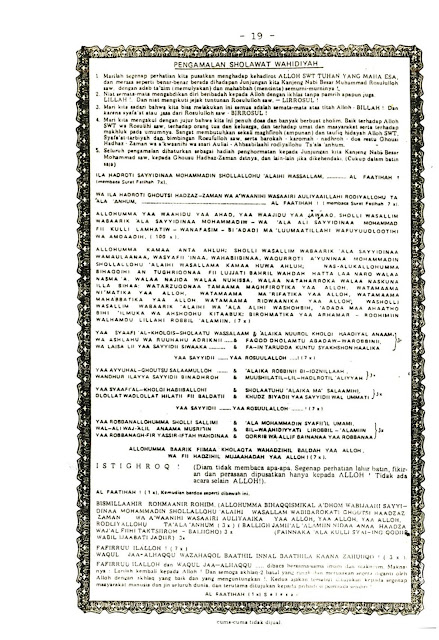 Lembaran Sholawat Wahidiyah Cetakan Tahun 1981
