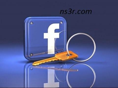 تأمين حسابات الفيس بوك