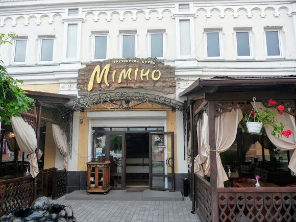 Сумы. Воскресенская ул. Ресторан и кафе