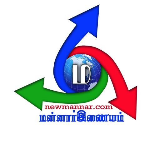 http://www.newmannar.lk/