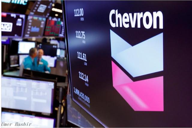 $ 5 billion oil patch, Chevron Noble Stir