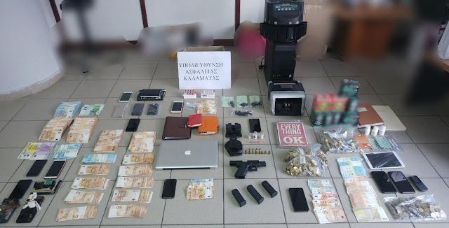 Εξαρθρώθηκε εγκληματική οργάνωση στη Μεσσηνία - 11 συλλήψεις