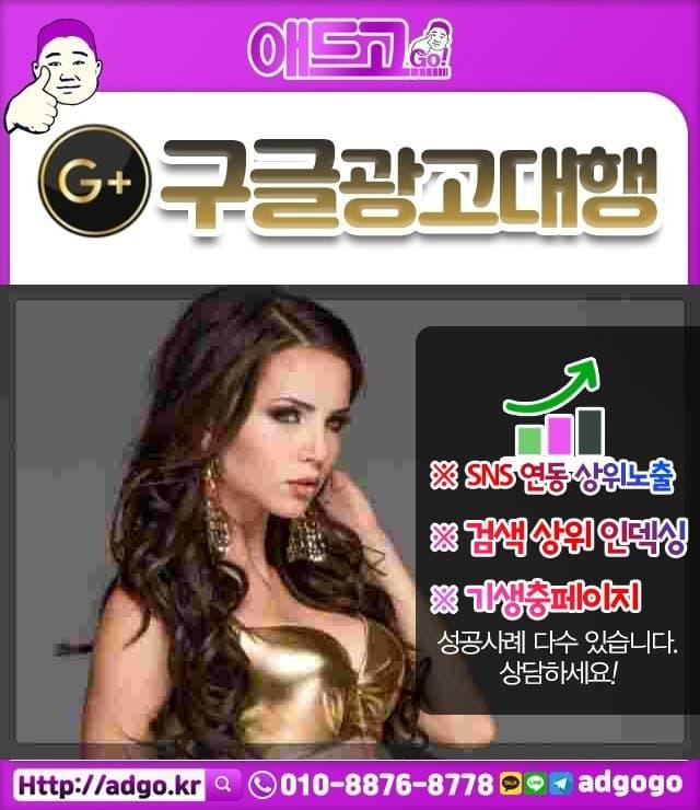 남영역검색광고대행사