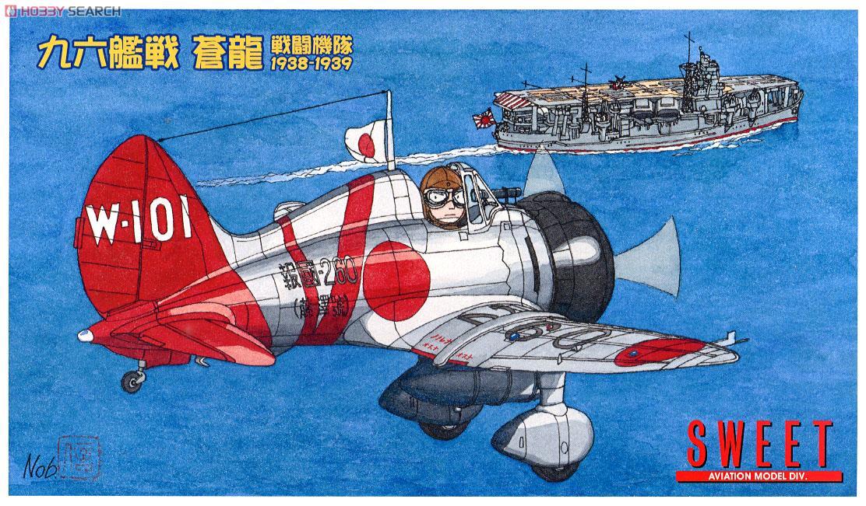 Aviation of Japan 日本の航空史: April 2016