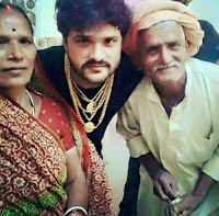 Khesari Lal Yadav With Her Father and Mother.
