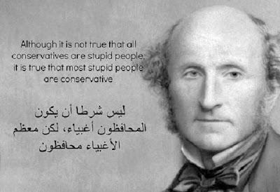 حكمة اليوم بالعربي والانجليزي