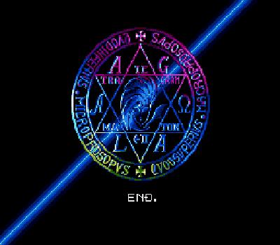 Shin Megami Tensei - Fin - The End