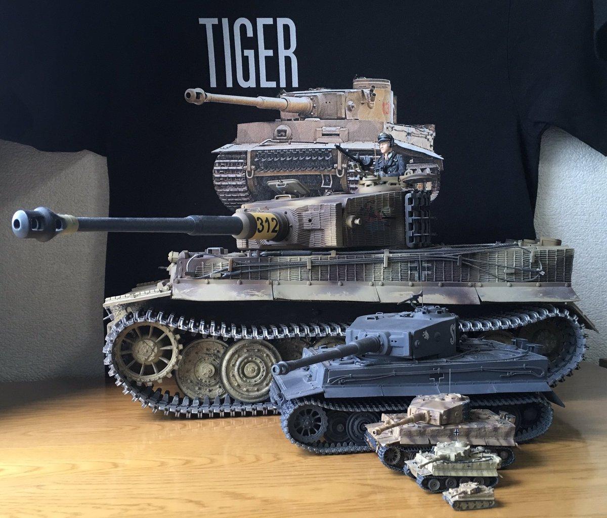 tigertiger.jpg