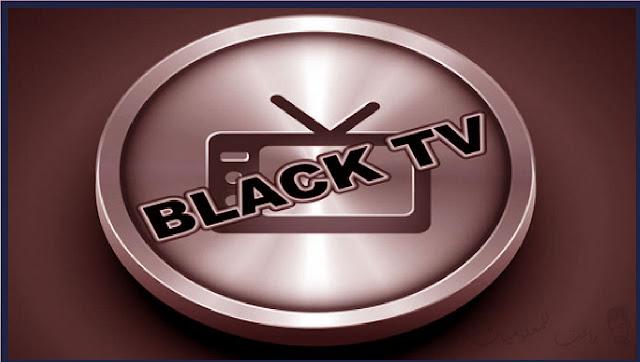 تنزيل برنامج BLACK TV لمشاهدة القنوات المشفرة بدون مقابل