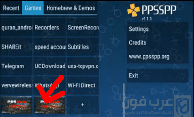 download latest pes 2018 iso ppsspp game for android