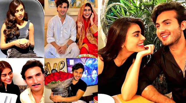 Sadaf Kanwal Birthday | Shahroz Loved filled Wishes for His 2nd Wife