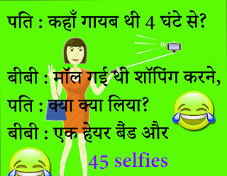 Best Laughing Funny Jokes Images Free Download 51