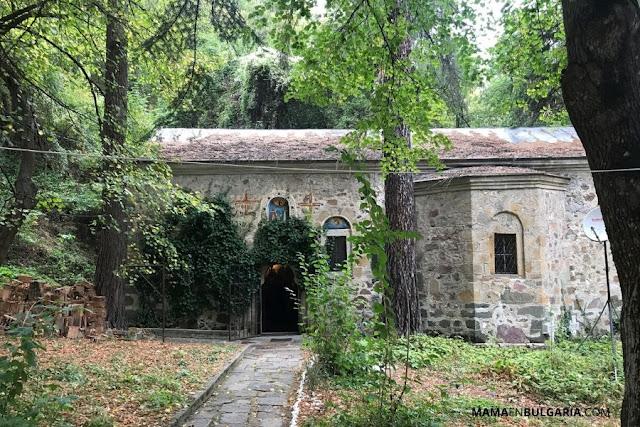 """Monasterio de Gorna Banya """"Santos Cirilo y Metodio"""""""