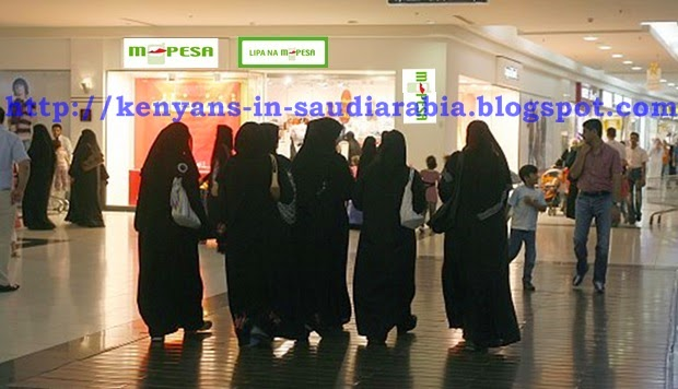 Sending Money Back Home Is Usually A Hectic Process Especially For Kenyans Living In Saudi Arabia As One Has To Go Through Long Queues At Banks