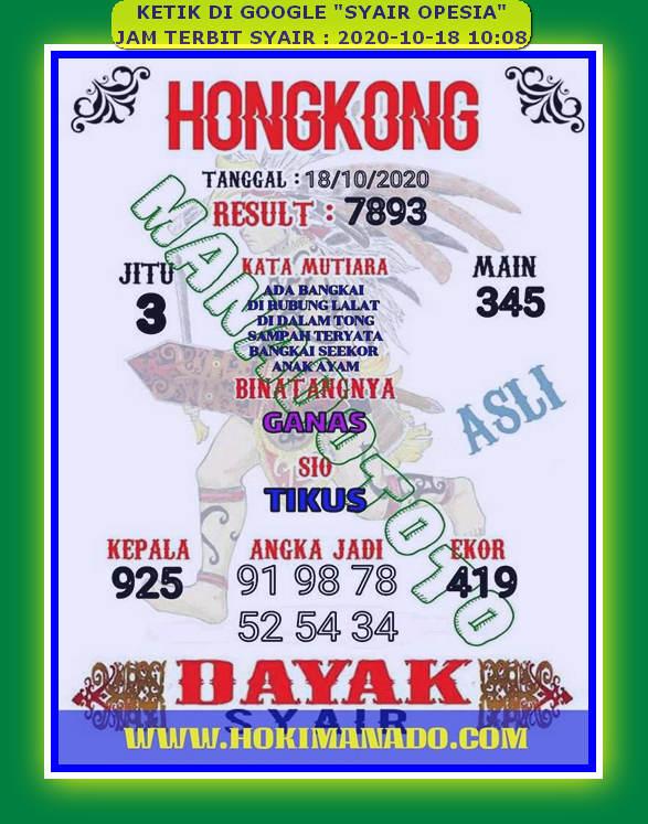 Kode syair Hongkong Minggu 18 Oktober 2020 165